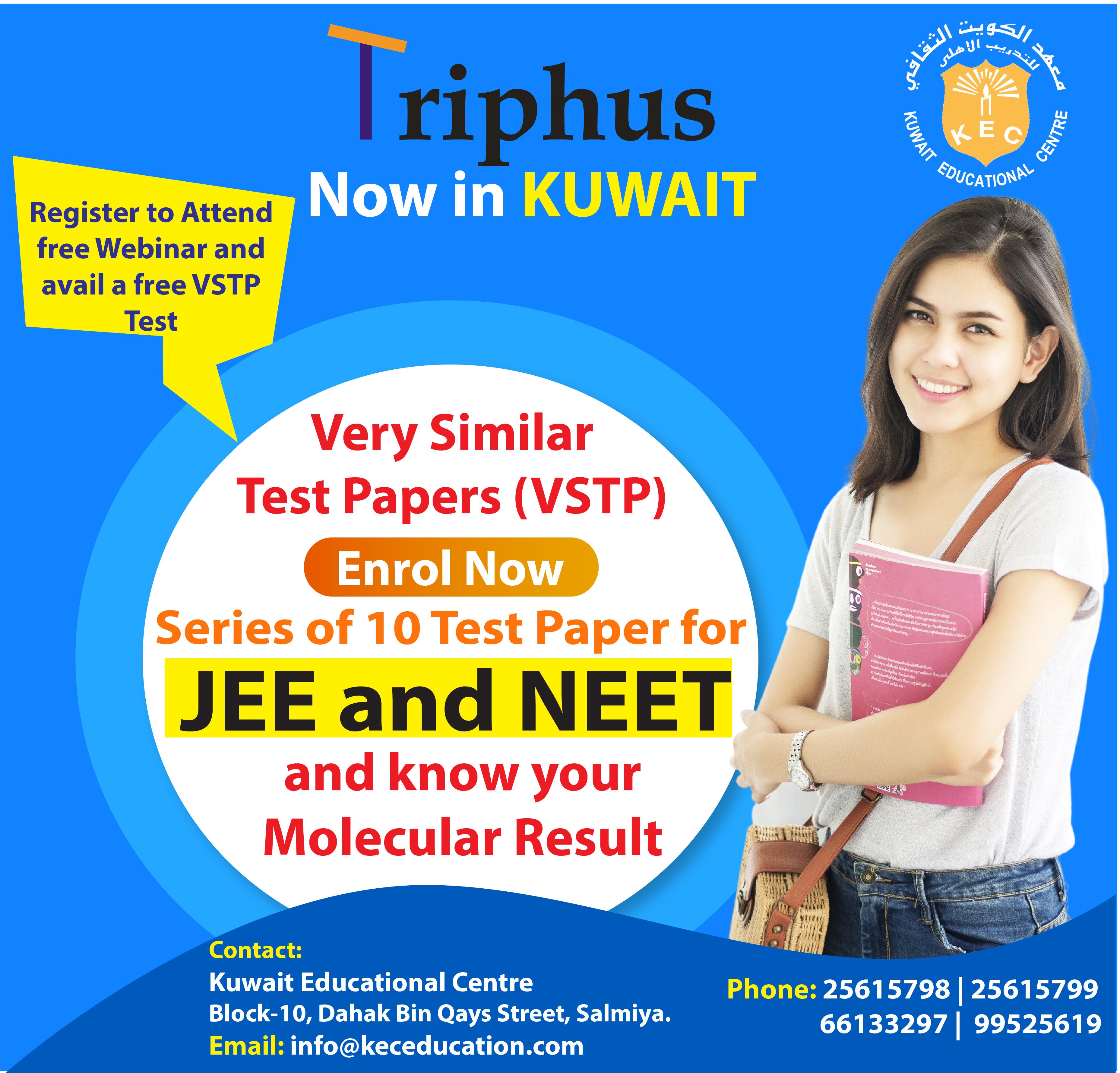 NEET & JEE Test Series