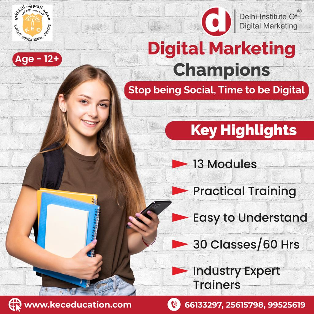 Digital Marketing Course for Students